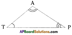 AP Board 7th Class Maths Notes Chapter 5 Triangle and Its Properties 4