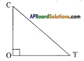 AP Board 7th Class Maths Notes Chapter 5 Triangle and Its Properties 6