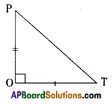 AP Board 7th Class Maths Notes Chapter 5 Triangle and Its Properties 7