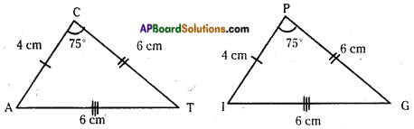 AP Board 7th Class Maths Notes Chapter 8 Congruency of Triangles 3