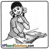 AP Board 8th Class Hindi Solutions Chapter 12 बढ़ते क़दम 4