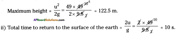 AP Board 9th Class Physical Science Important Questions Chapter 8 Gravitation 7