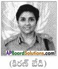 AP SSC 10th Class Telugu Solutions Chapter 7 మా ప్రయత్నం 14