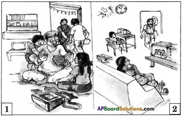 AP Board 8th Class Telugu Solutions Chapter 2 ఇల్లు – ఆనందాల హరివిల్లు 1