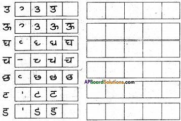 AP Board 6th Class Hindi Solutions Chapter 3 ऊँट चला 11