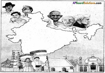 AP Board 6th Class Hindi Solutions Chapter 4 मेरा देश महान है 2