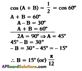 AP 10th Class Maths Bits Chapter 11 Trigonometry with Answers 12