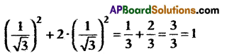 AP 10th Class Maths Bits Chapter 11 Trigonometry with Answers 14