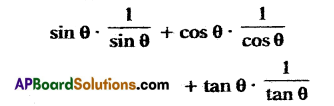 AP 10th Class Maths Bits Chapter 11 Trigonometry with Answers 16