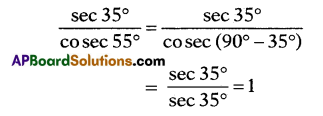 AP 10th Class Maths Bits Chapter 11 Trigonometry with Answers 19