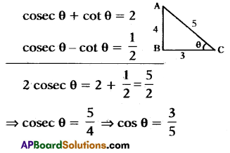 AP 10th Class Maths Bits Chapter 11 Trigonometry with Answers 2