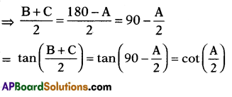 AP 10th Class Maths Bits Chapter 11 Trigonometry with Answers 20