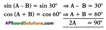 AP 10th Class Maths Bits Chapter 11 Trigonometry with Answers 25