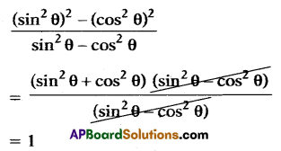 AP 10th Class Maths Bits Chapter 11 Trigonometry with Answers 3