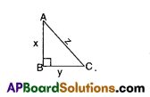 AP 10th Class Maths Bits Chapter 11 Trigonometry with Answers 31