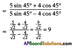 AP 10th Class Maths Bits Chapter 11 Trigonometry with Answers 33
