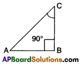 AP 10th Class Maths Bits Chapter 11 Trigonometry with Answers 34