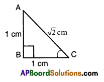 AP 10th Class Maths Bits Chapter 11 Trigonometry with Answers 37