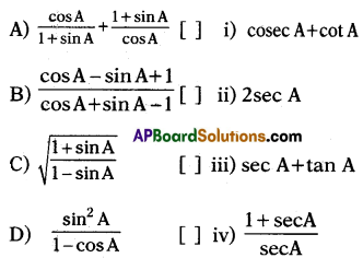 AP 10th Class Maths Bits Chapter 11 Trigonometry with Answers 39