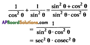 AP 10th Class Maths Bits Chapter 11 Trigonometry with Answers 6