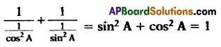 AP 10th Class Maths Bits Chapter 11 Trigonometry with Answers 8