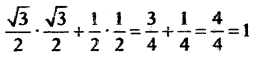 AP 10th Class Maths Bits Chapter 11 Trigonometry with Answers 9
