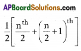 AP 10th Class Maths Bits Chapter 14 Statistics with Answers 13
