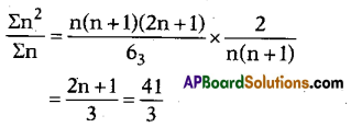 AP 10th Class Maths Bits Chapter 14 Statistics with Answers 8