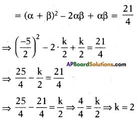 AP 10th Class Maths Bits Chapter 3 Polynomials Bits 29