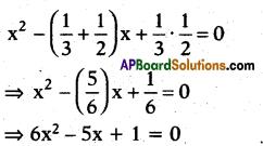 AP 10th Class Maths Bits Chapter 5 Quadratic Equations Bits 15