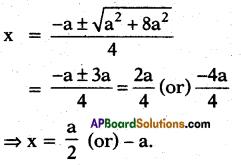 AP 10th Class Maths Bits Chapter 5 Quadratic Equations Bits 18