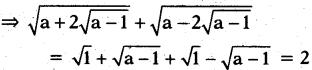 AP 10th Class Maths Bits Chapter 5 Quadratic Equations Bits 19