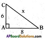 AP 10th Class Maths Bits Chapter 5 Quadratic Equations Bits 5