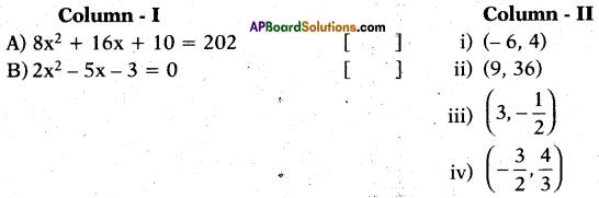 AP 10th Class Maths Bits Chapter 5 Quadratic Equations Bits 7