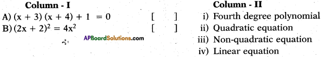AP 10th Class Maths Bits Chapter 5 Quadratic Equations Bits 8