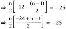 AP 10th Class Maths Bits Chapter 6 Progressions Bits 11