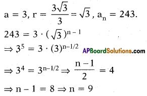 AP 10th Class Maths Bits Chapter 6 Progressions Bits 8