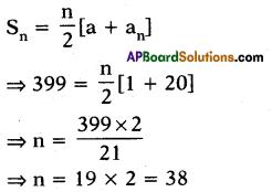 AP 10th Class Maths Bits Chapter 6 Progressions Bits 9