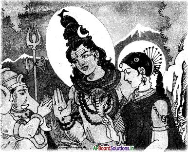 AP 6th Class Telugu Important Questions Chapter 1 అమ్మ ఒడి 2