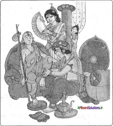 AP 6th Class Telugu Important Questions Chapter 2 తృప్తి 1