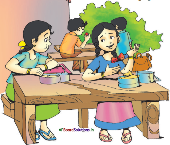 AP Board 6th Class Telugu Solutions Chapter 2 తృప్తి 1