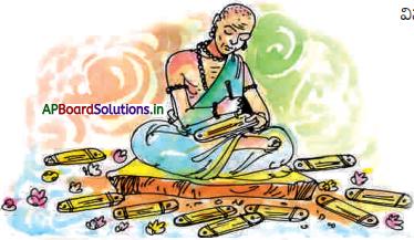 AP Board 7th Class Telugu Solutions Chapter 1 శ్రీలు పొంగిన జీవగడ్డ 2
