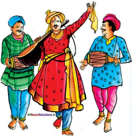AP Board 7th Class Telugu Solutions Chapter 11 సీత ఇష్టాలు 1