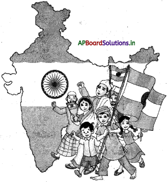 AP 6th Class Telugu Important Questions Chapter 8 మేలుకొలుపు 1