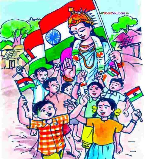 AP Board 7th Class Hindi Solutions Chapter 4 अपना प्यारा भारत देश 1