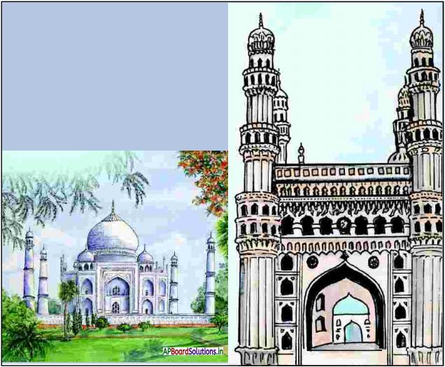 AP Board 7th Class Hindi Solutions Chapter 7 चारमीनार 1